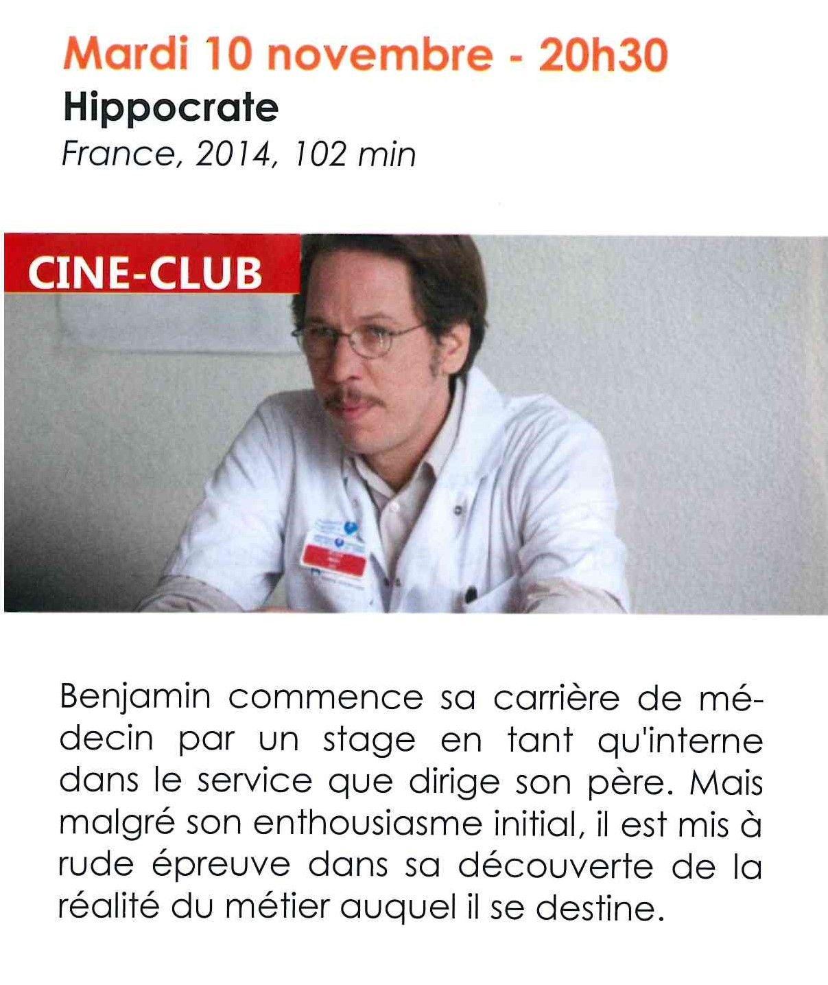 Image liée à la page (Cinéma)